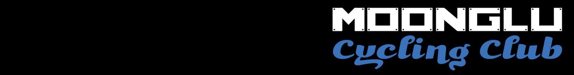 Moonglu CC 2021 Membership